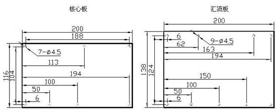 海拔 ≤2500m 绝缘电阻 ≥100mω 辅助电源 ac85v~265v